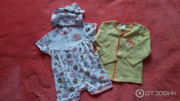 Остин Детская Одежда