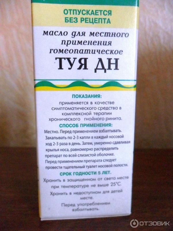 Лечение диареи у беременной 39