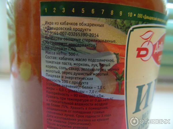 Баклажанная икра, 18 рецептов с фотографиями на