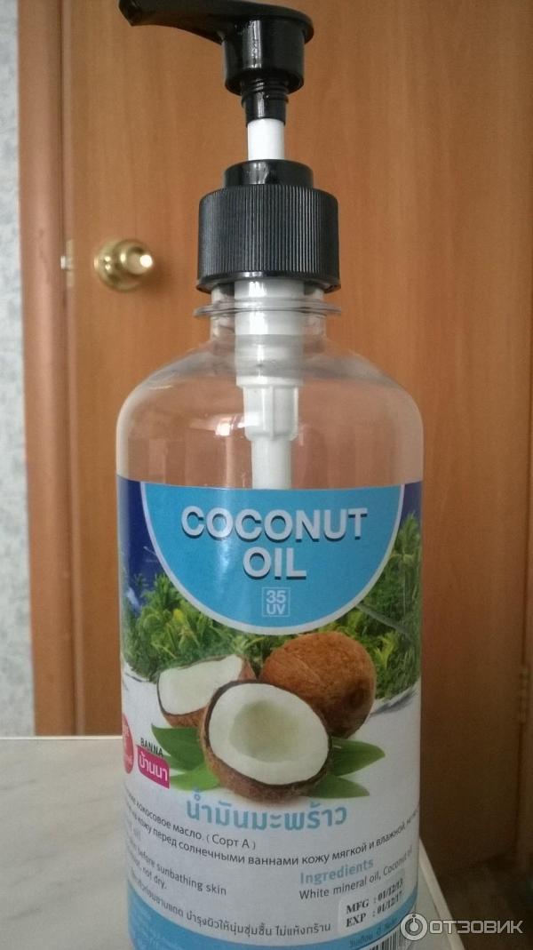 Масло кокосовое для волос из тайланда
