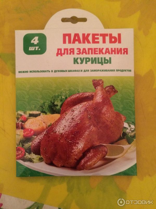 Круассаны из слоеного теста с вареной сгущенкой рецепт пошагово