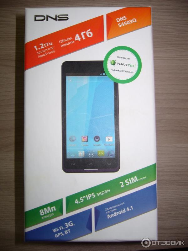 Dns S4503 Андроид 4.2