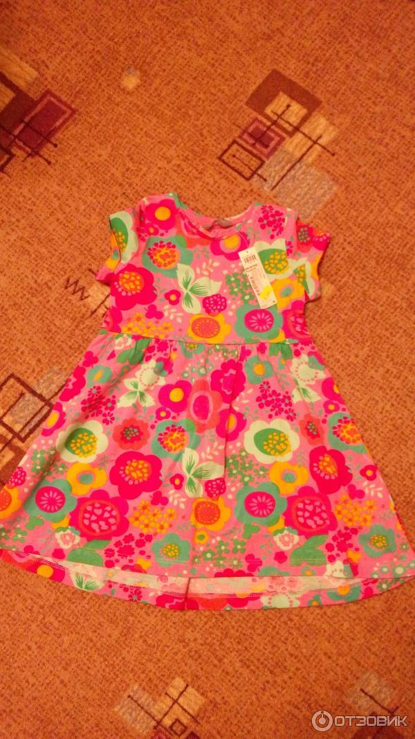 Линдекс Детская Одежда
