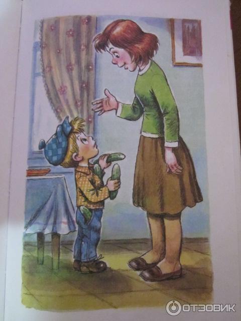 Затейники носов рисунок детей 70