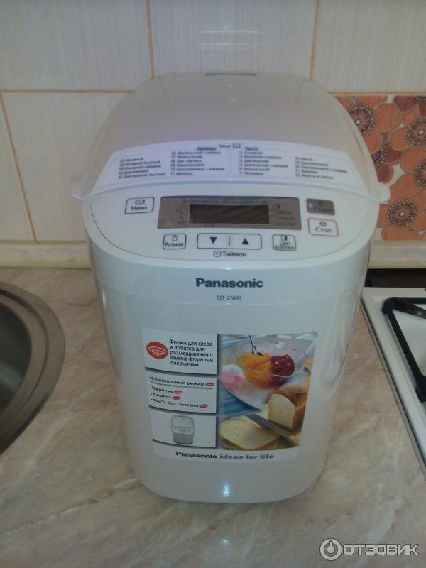 Panasonic 2511 инструкция