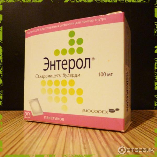 Энтерол 250 мг №10 капсулы: цена, инструкция, отзывы, купить в.