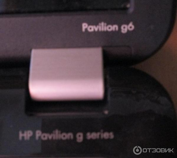 Hp webcam pavilion g6