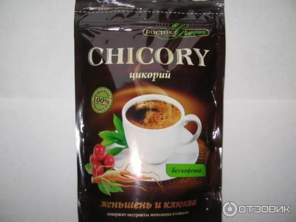 Кофе и цикорий разница