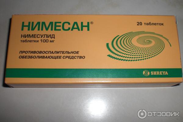 нимесан таблетки инструкция