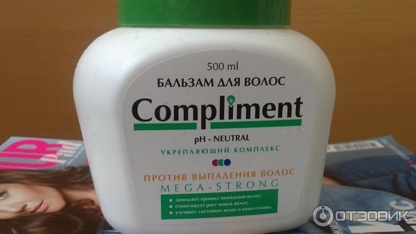 Отзывы о бальзаме для волос комплимент