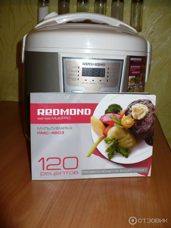 Рецепты в мультиварке редмонд 4503 рецепты с фото