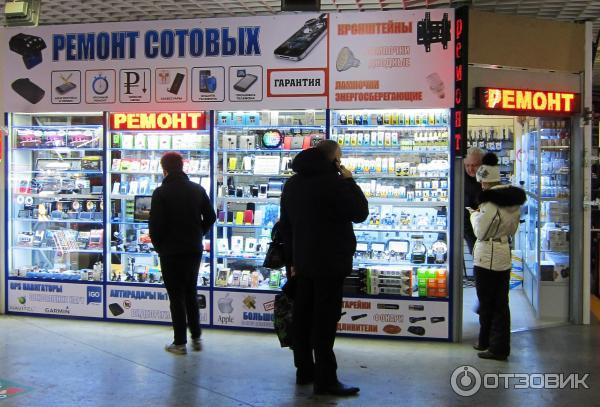 сожалению, часто ремонт айфонов на митинском радиорынке отзывы получить кредит банке