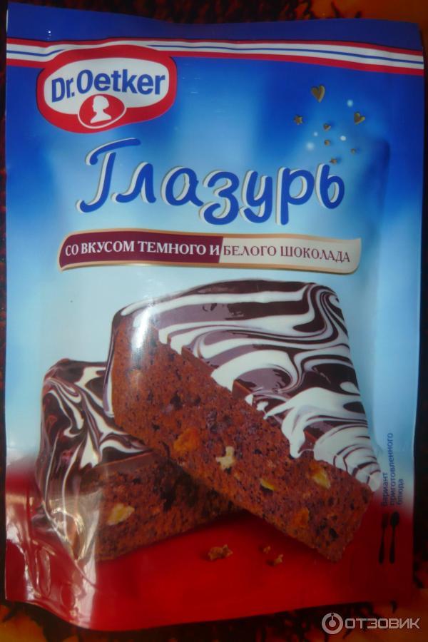 Купить Шоколад кондитерские и шоколадные глазури в Одессе