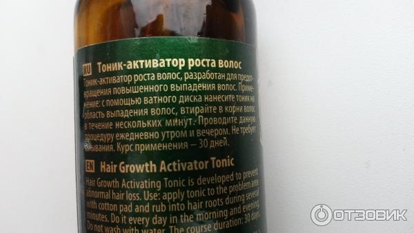 Отзыв: Тоник-активатор роста волос TianDe - Есть эффект, но при условии исп