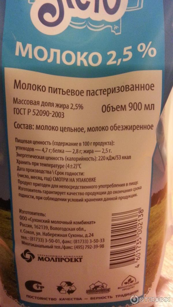 на продукты питания изготовитель обязан устанавливать срок годности на Элвин
