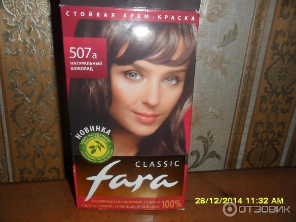 цвет волос натуральный шоколад фото: