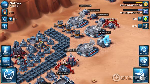 Игры для андроид звездные войны вторжение актеры из гарри поттера фильмография