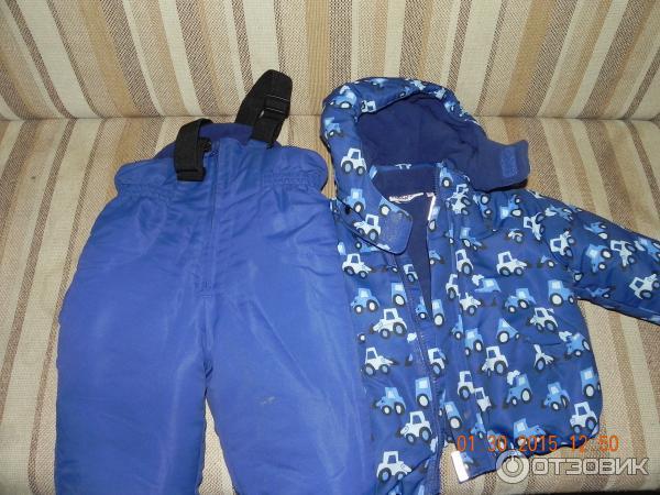 Futurino Детская Одежда