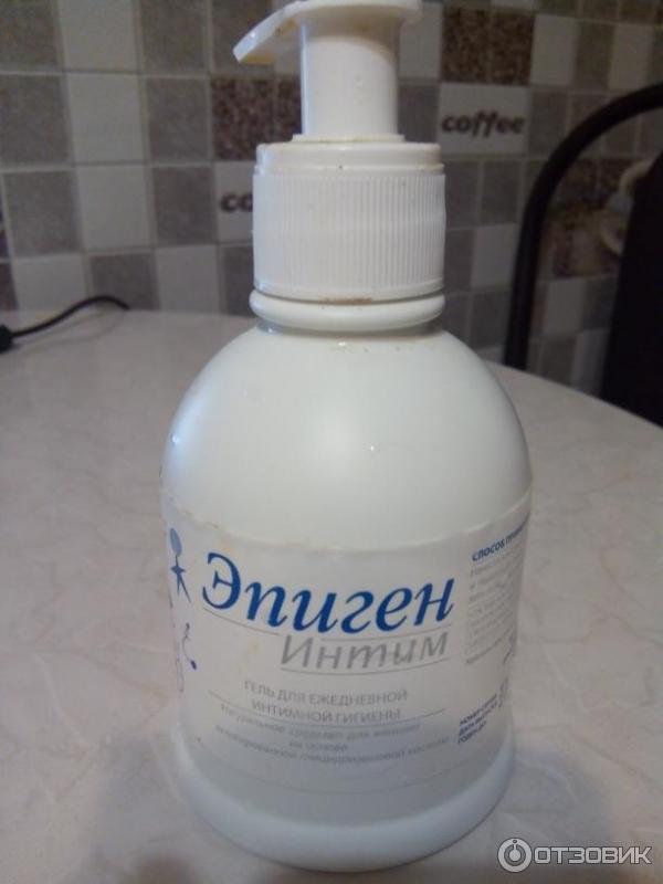 apteka-epigen-intim-gel