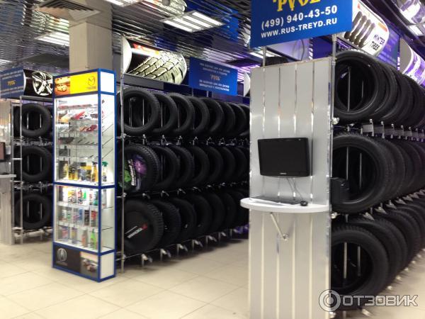 магазин автозапчастей русь в москве