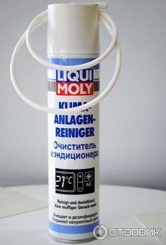 очиститель кондиционера автомобиля ликви моли инструкция - фото 7