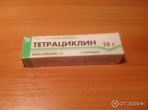 Помогает ли тетрациклин от простатита