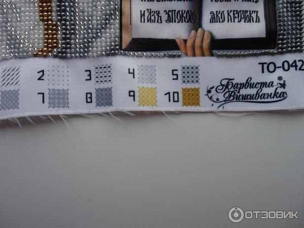 Вышивка бисером Иконы фото