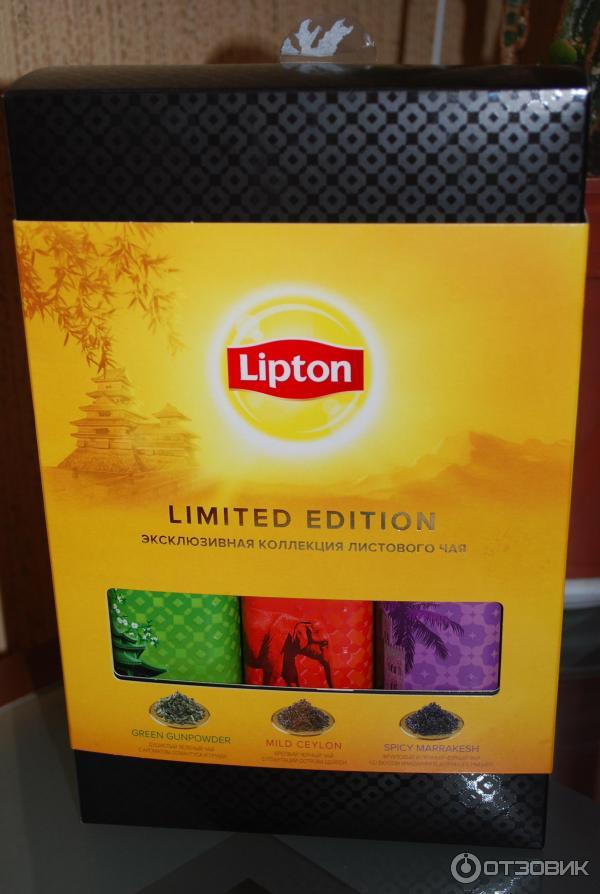 Чай липтон подарочный купить