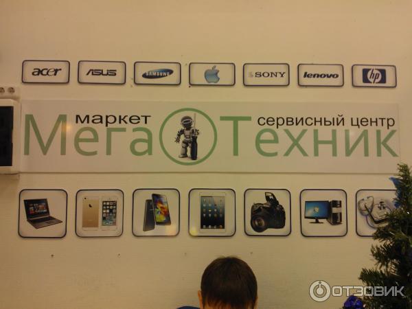 селе Баян авионика серпухов сервисный центр отзывы чертеж