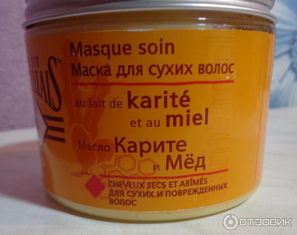 Маски для волос в домашних условиях для очень сухих волос