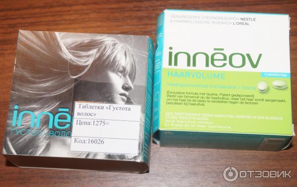 Маска для волос от выпадения из перца