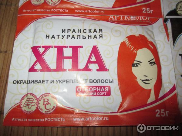 Хна для волос как сделать рыжий