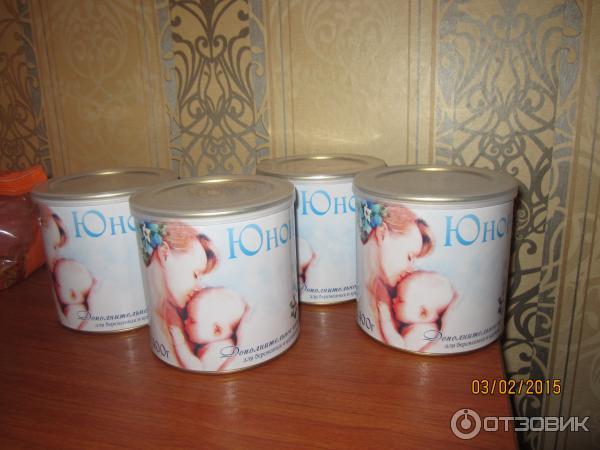 Витамины для беременных юнона отзывы 23