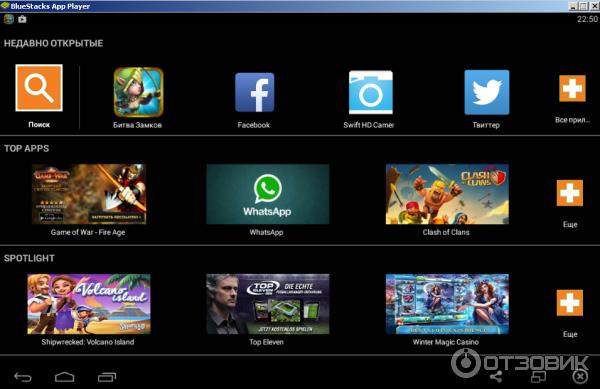 приложение на компьютер для андроид игр - фото 8