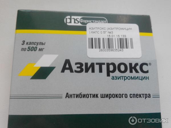 Антибиотики широкого спектра действия для лечения простатита