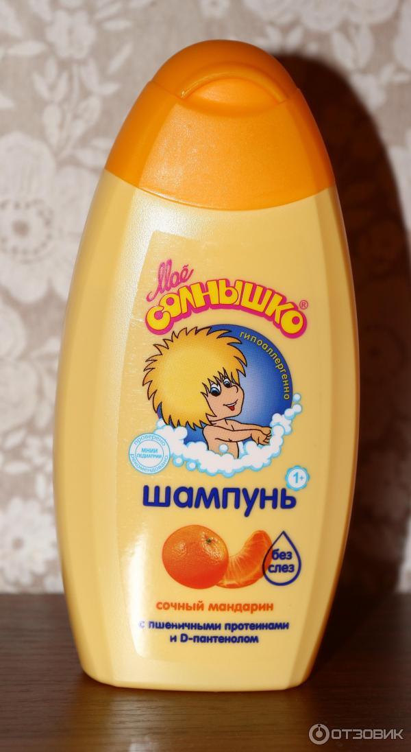 Шампунь своими руками детское мыло 15