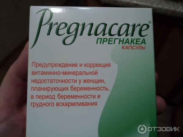 Прегнакеа витамины для беременных отзывы врачей 28
