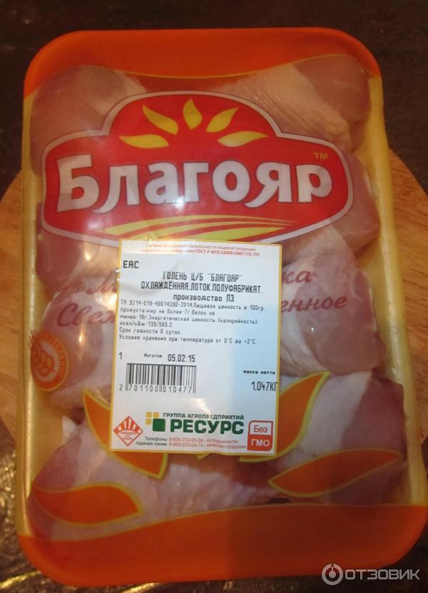 Магнит курица охлажденная цена