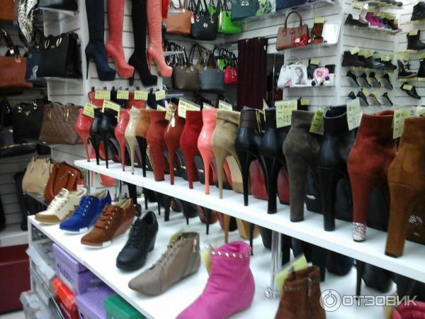 Смешные цены магазин одежды график работы