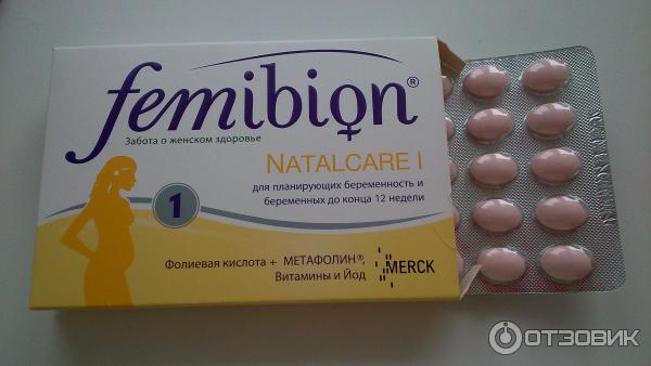 Витамины в баклажанах для беременных 15