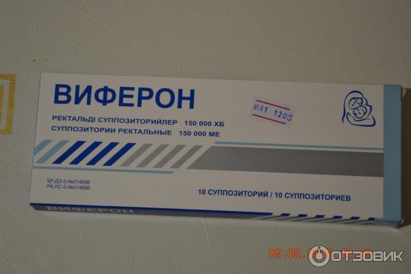 Витамины для беременных витрум отзывы 34