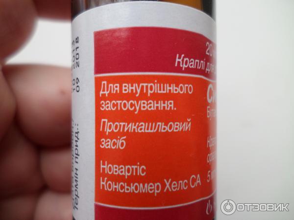 http://i.otzovik.com/2015/02/12/1781492/img/12088620.jpg