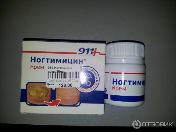 Мази с антибиотиками от грибка ногтей