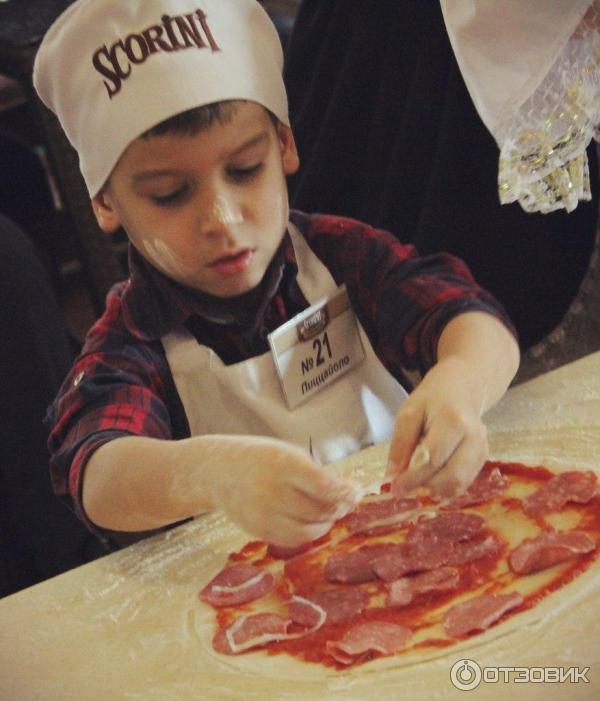 Скорини евпатория мастер класс пиццы фото