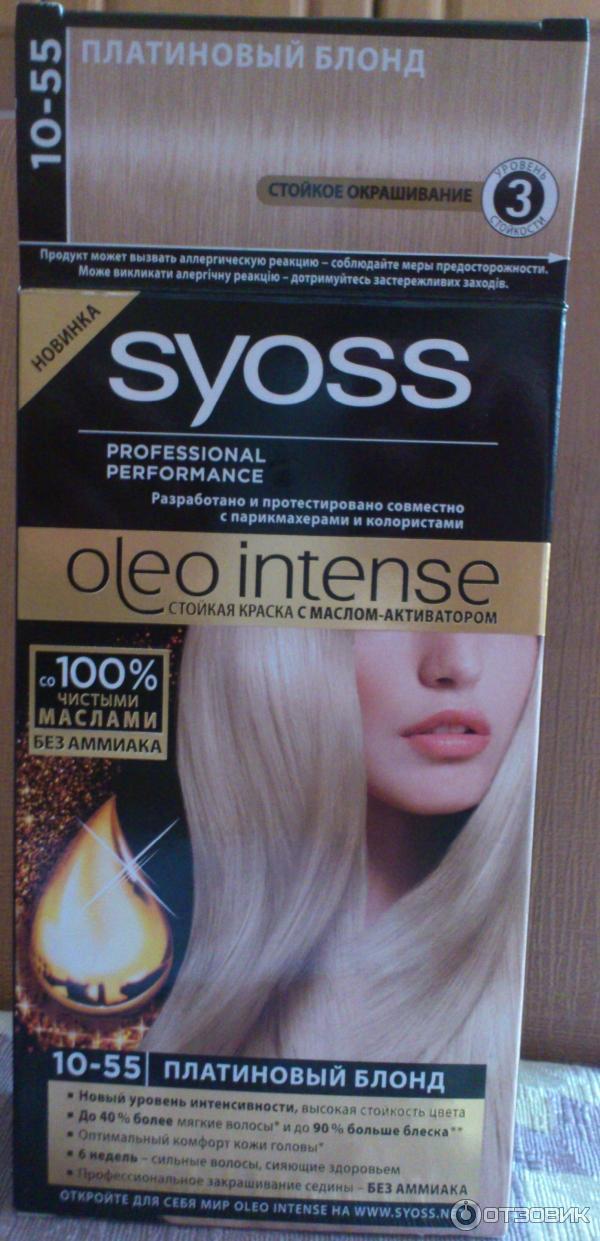 Безаммиачная краска для волос блонд отзывы