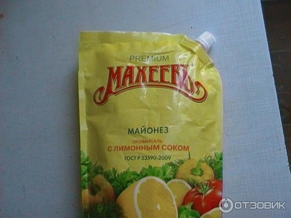 домашний майонез без лимона рецепт с фото
