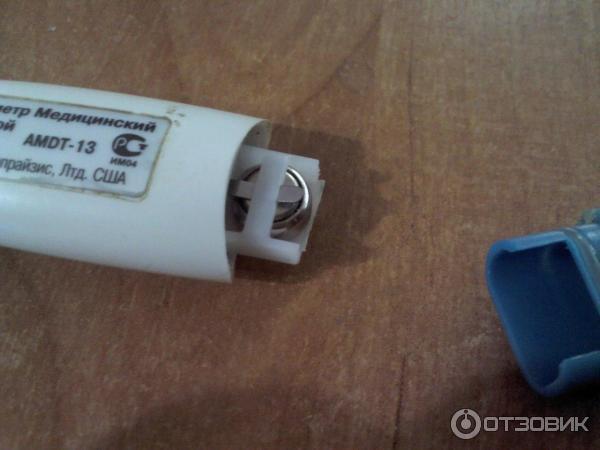 Как заменить батарейку в электронном градуснике and