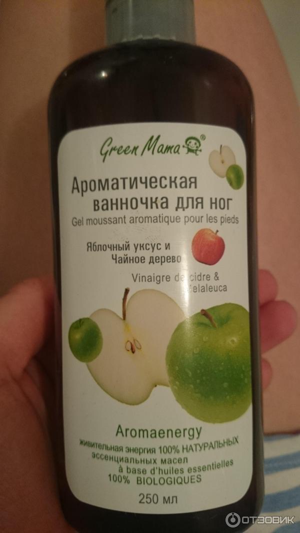 Рецепт из яблочного уксуса против грибка ногтей