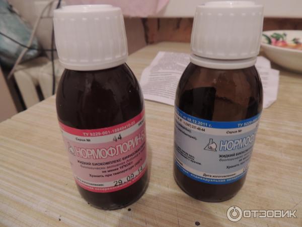 Нормофлорин Л и Б фото