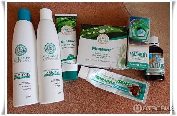 Малавит отзывы косметика